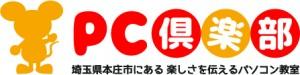 PCclub-logo