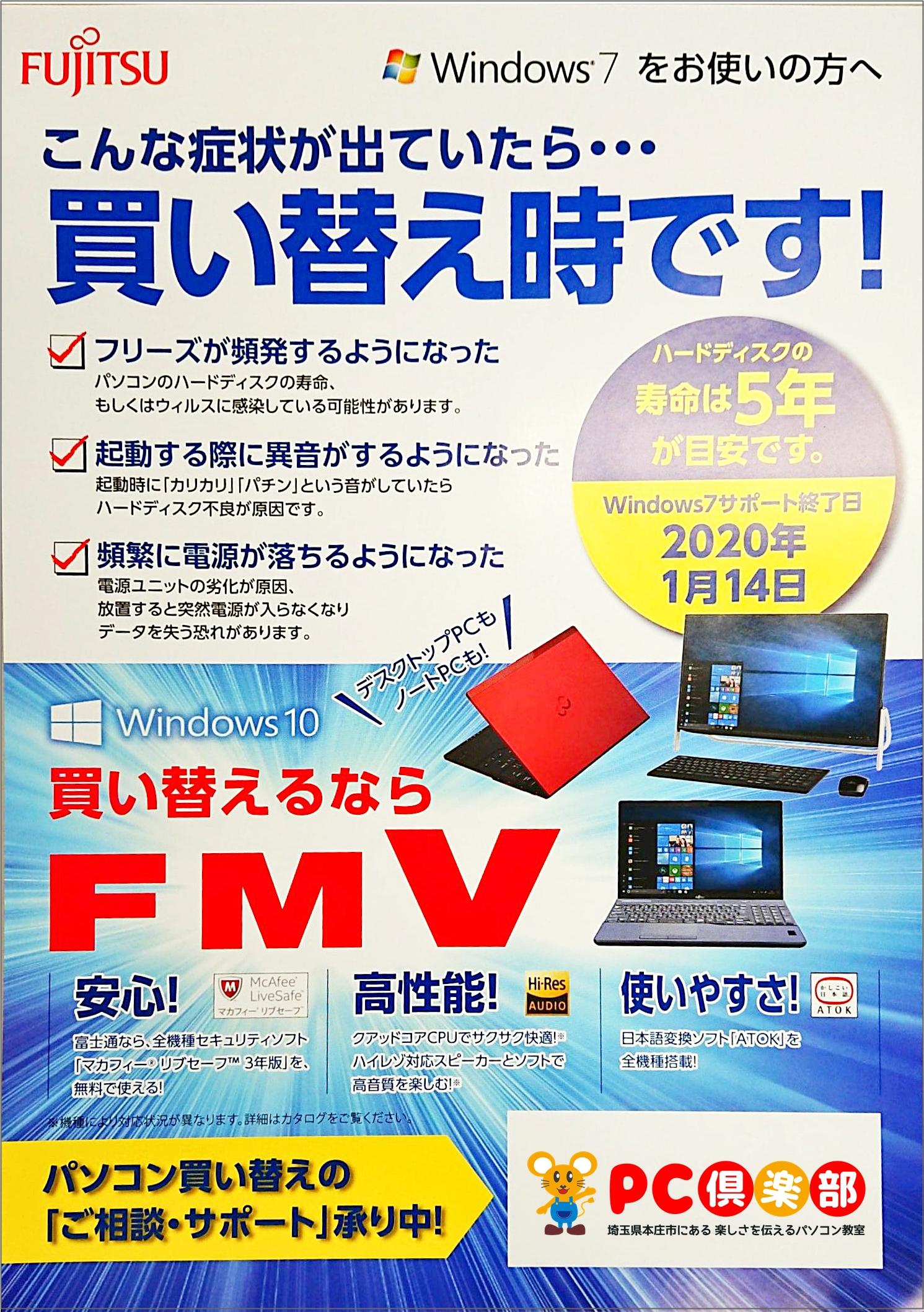 2018_07_03 16_11 Office Lens