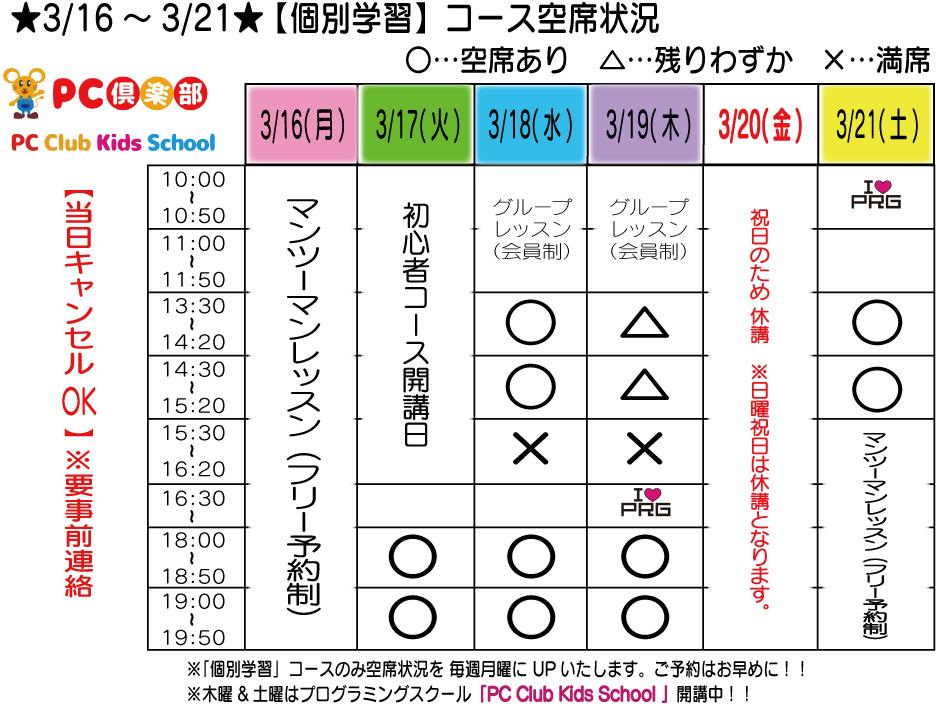 金曜休み_TIME