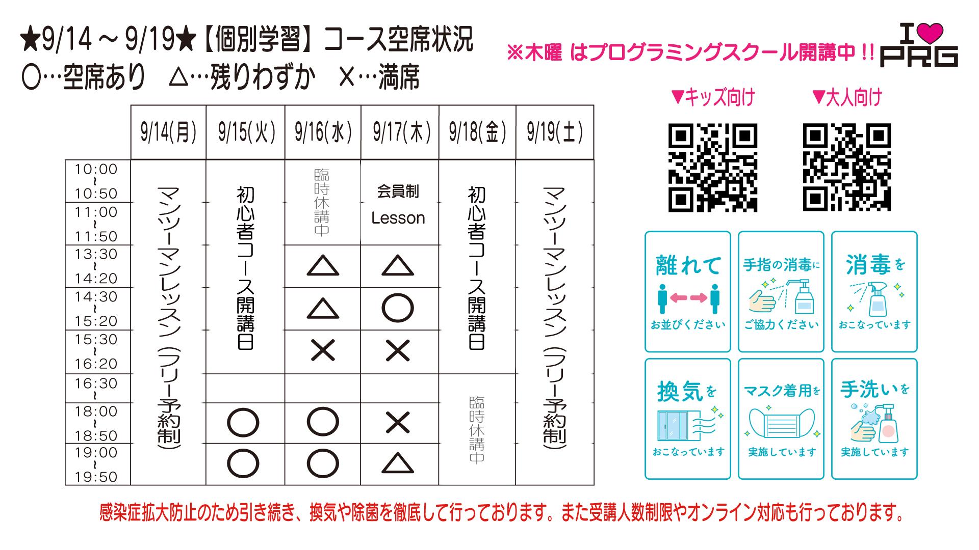 オンライン_TIME