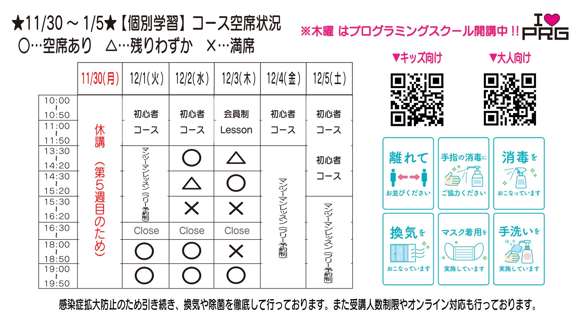 5_オンライン_TIME